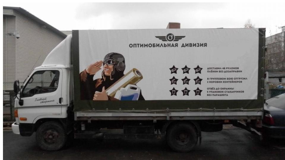 Тенты на заказ с рекламой