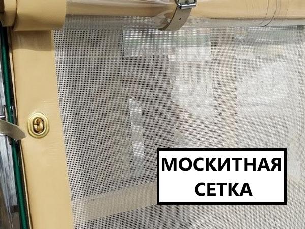 москитная сетка для мягких окон